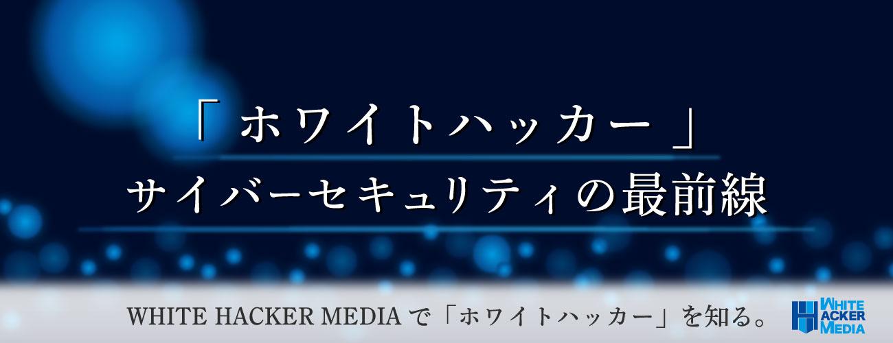 Hacker MEDIA